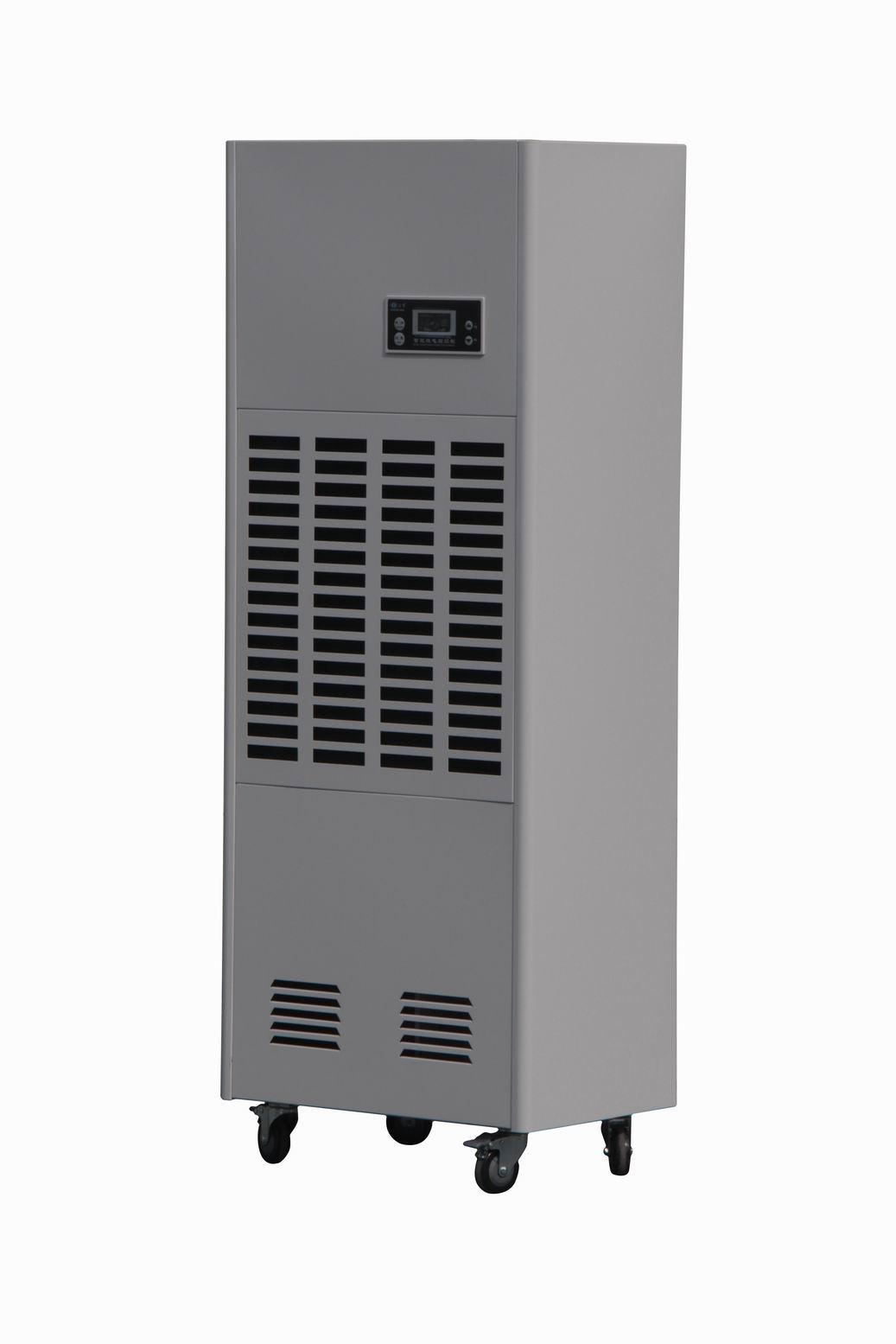 低温环境建议选择低温冷库型除湿机